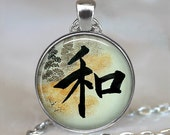 Peace Japanese Calligraphy necklace, Peace pendant, Japanese Kanji peace symbol, Kanji necklace, Kanji peace pendant keychain
