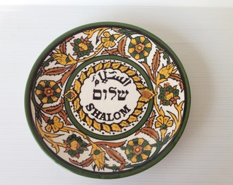 wall plate with armenian ornaments and shalom center, handpainted wall hanging plate, decorative jerusalem plate, plate collectors,