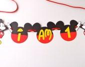 "High Chair Banner ""I AM 1""  Mickey Mouse 1st Birthday Cake Smash by FeistyFarmersWife"