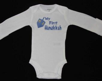 My First Hanukkah Bodysuit or Tee Shirt - Babys Hanukkah Bodysuit - Hanukkah BodysuitT-Shirt -Toddler Tee Shirt - *JH1502