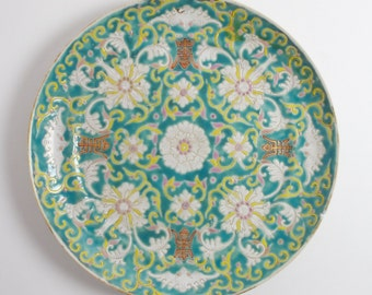 Antique Chinese porcelain famille rose large plate