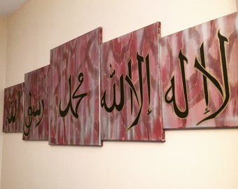 """Original Modern  Islamic 5 piece painting set -"""" There is no God but Allah and Muhammad is the messenger of Allah."""""""