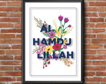 INSTANT DOWNLOAD: Alhamdulillah Print