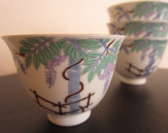 "Set of 4 Japanese ""Arita"" Porcelain Green Tea Cups around 1990s"