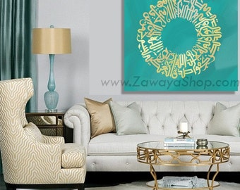 Islamic Art paintings with turquoise golden shades, any colors and shades are available upon request