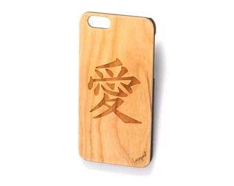 Japanese Love Kanji wood engraved case, iphone 6s case, iphone 6 case, iphone 5 case, iphone 6 plus case, iphone 5c case, iphone 6s case