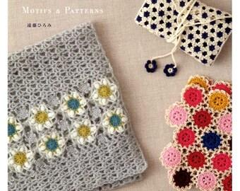 CROCHET Motifs and Patterns - Japanese Craft Book