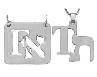 Hebrew English Initial Pendant - Sterling Silver