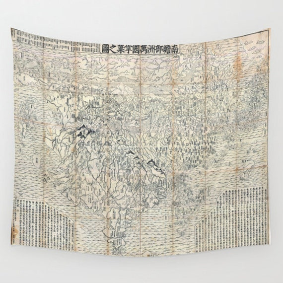 Antique Japanese Buddhist World Map Wall Tapestry, Vintage Map Large Size Wall Art, Modern Decor, Office Decor, Old Map Tapestry, Asian Text