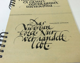 Typography lover's Upcycled notebook - Quotes - Perfect for writers, students, ON SALE