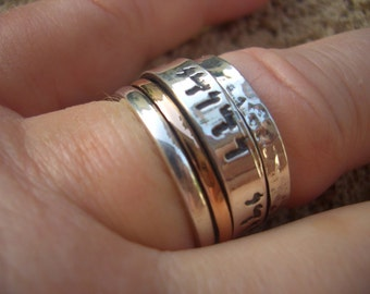Hebrew Ring with scripture / Hebrew jewelry / personalized ring / love ring / ring for man / ring for woman
