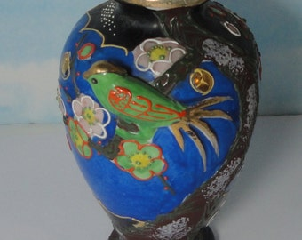 Vintage Small Hand painted Moriage 3D Bird Flower Vase