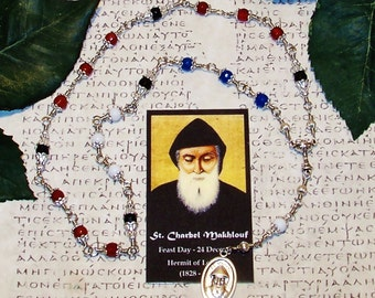 Unbreakable Traditional Chaplet of St. Charbel