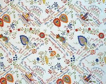 "COTTON TABLECLOTH, hearts, romance, ""NAMORADOS"", weddings, Portugal, home decor, 250 x 150 cm"