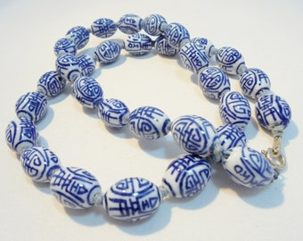Vintage Necklace Chinese Export Blue White Porcelain Beads Hand Knotted Silver Tone Metal Clasp Large Chunky Retro Art Deco Antique