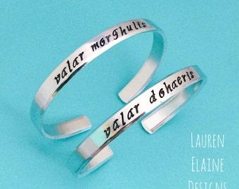 Valar Morghulis, Valar Dohaeris Bracelet Set- Hand Stamped Aluminum Bracelets- All Men Must Die, All Men Must Serve- Choose Font