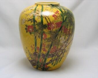 Vintage Satsuma Imperial yellow vase