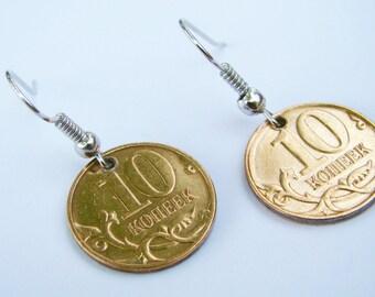 Russian Coin Earrings - Brass Color - Dangle Earrings - 2009 - 2013