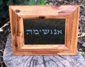 The Word Neshama, Combined With a Name. Kabbalah Daily Morning Meditation. Etched in Glass and Framed. Pin it if You Like it!