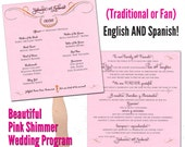 Qty. 50 Spanish/English Fan Wedding Programs printed on TWO sheets of cardstock