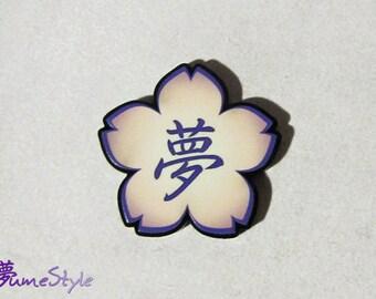 Sakura Yume Acrylic Charm - Keychain, Cellphone or Clip Charm, or Magnet