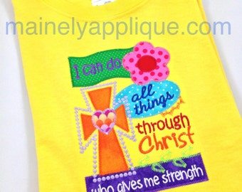 Colorful Scripture T-shirt - Christian t-shirt - scripture apparel - scripture t-shirt - Christian apparel - Christian clothing