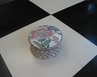Beautiful Vintage Toyo Keepsake Trinket Jewelry Box