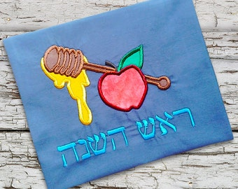 Rosh Hashana Apple and Honey Applique Embroidery Design