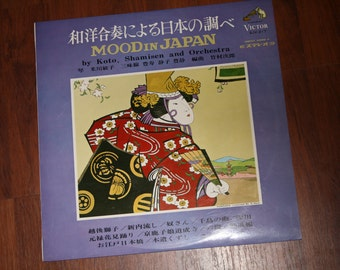 Vinyl Record Vintage Music 33 1/3 RPM Victor Asian Chinese Japanese Stereo Mood In Japan by Koto, Samisen and Orchestra
