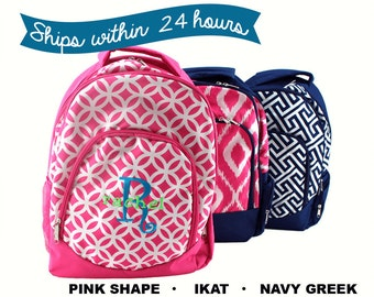 Personalized School Backpack   Monogrammed Book bag with Name   Back to School Backpack for Girls and Boys   Toddler Backpack   Kindergarten