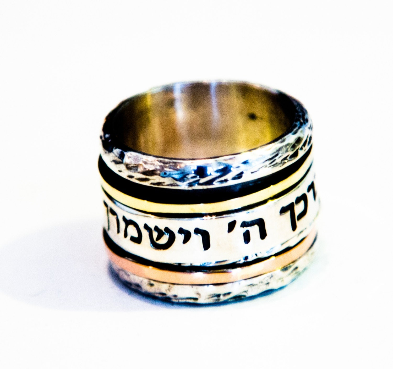 Shema israel bracelet israel bible jewish hebrew prayer kabbalah shma -  Zoom