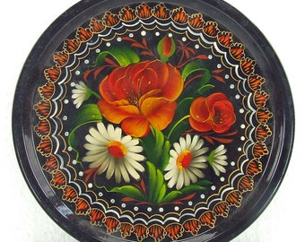 Vintage Round Hand Painted Toleware Tole Ware Tin Serving Tray Daisey Autumn Colors Folk Art ATCTTEAM TNTEAM