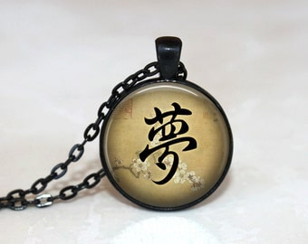 Glass Tile Necklace Dream Necklace Japanese Symbol Friend Jewelry Japanese Jewelry Japanese Necklace Black Necklace Black Jewelry