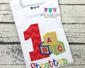 1st Birthday Alphabet Outfit - Baby Boy Birthday Building Blocks Outfit - Alphabet Birthday Shirt - 1st Birthday Shirt