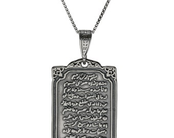 Sterling Silver Islamic Pendant Necklace - Chapters from Quran