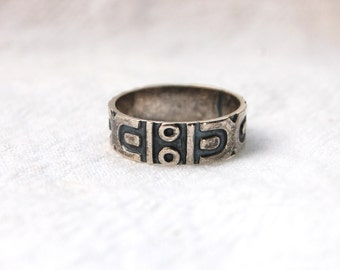Aztec Mayan Mexican Ring Band Size 5 .25 Vintage Sterling Silver Taxco Mexico Tribal Design