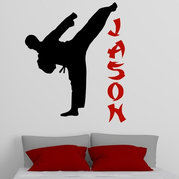 personalized karate decal personalized martial arts decal