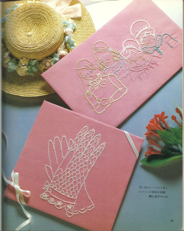 Japanese basic embroidery e book vintage pdf