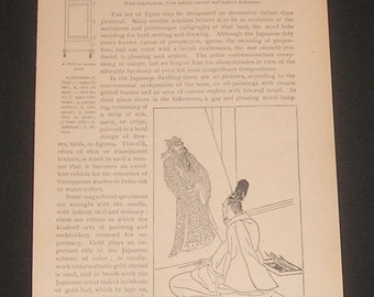 1895 Japanese Art: The Kakemono and Its Usage, Antique Magazine Article, B&W Illustrations, Asian / Oriental Art History