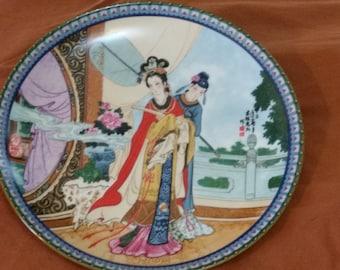 """Zhao Huimin """"Yuan-chun"""""""