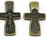 Antique style Brass Russian Orthodox Cross pendant pendant - 10 pieces - Free Shipping!