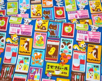 Animal and Sweets print fabric one  meter 50  cm by 106 cm or 19.6 by 42 inches A11