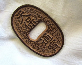 Vintage Japanese Cast Iron Bottle Opener Tempo Tsuho Design