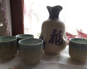 Japanese Stoneware Sake Set (5 piece)