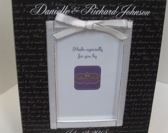 Personalized Wedding Song Frame Horizontal or Vertical