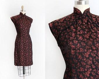vintage 1950s dress // 50s Cheongsam style wiggle dress