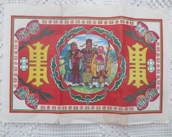 Chinese Paper Blessings Party Pack 12 Pieces Including the Colorful Wrapper RARE