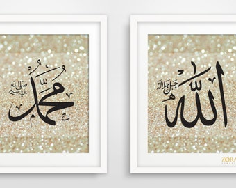 Allah Muhammad (pbuh) - GOLD - Arabic Calligraphy - Instant Download, DIY Printable, Modern Islamic Wall Art - 11x14Inch & 8x10inch