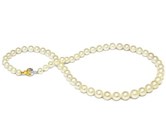"20"" White South Sea Pearl Necklace, 7-9.5mm, AA, 14KT Gold"