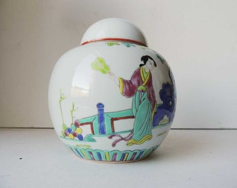 Chinese Porcelain Lidded Jar   5.7 inch